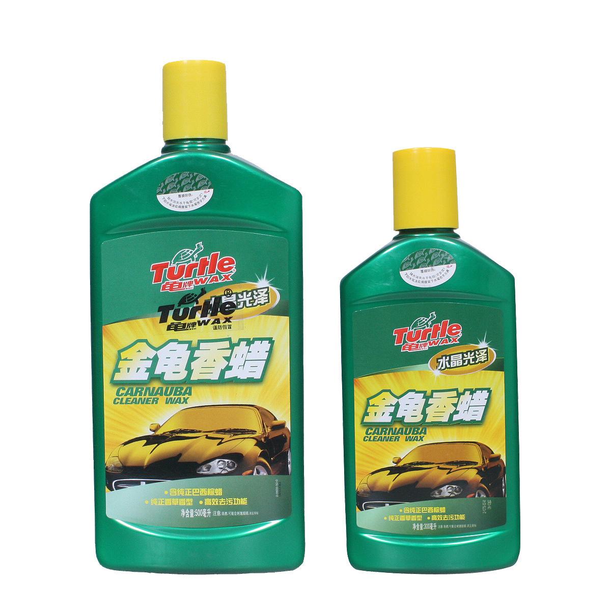 汽车用品 正品龟牌金龟香蜡g-6新车专用车漆上光养护汽车蜡