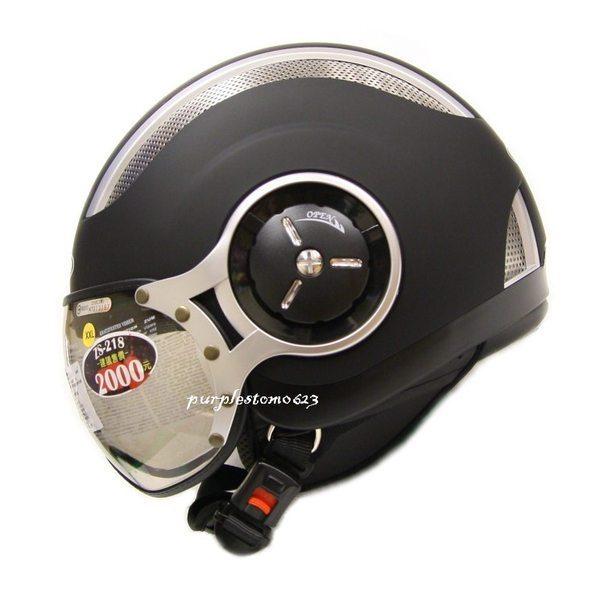 snd☆正品台湾瑞狮218摩托车头盔通透复古空军飞行盔哑黑包邮
