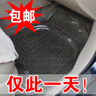 【加厚】环保pvc料通用汽车脚垫/塑料透明脚垫 防冻防水防滑型5片