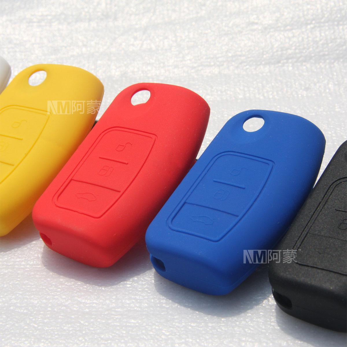 福特 福克斯 嘉年华 硅胶 钥匙包 钥匙套 改装超