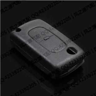 标致307 408 c5 世嘉 专用硅胶钥匙套 硅胶钥匙包 钥匙包 钥匙套