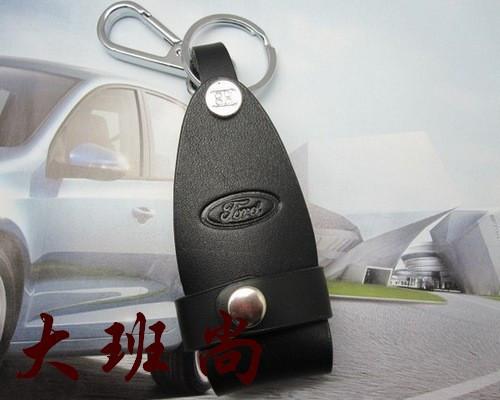 真皮汽车钥匙包 福特蒙迪欧致胜钥匙包 钥匙套(黑色)
