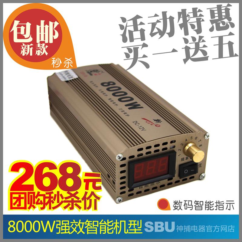 神捕8000w正品特价包邮大功率背机超声波逆变器12v高频电源转换器