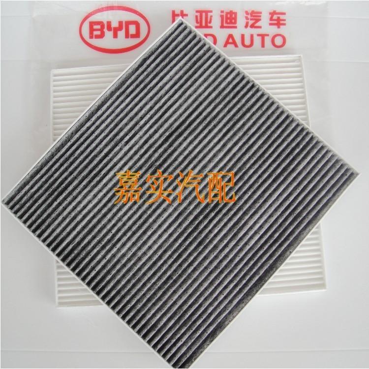 比亚迪f3/g3/f3r/g3r/l3空调滤芯/丰田花冠滤清器吉利
