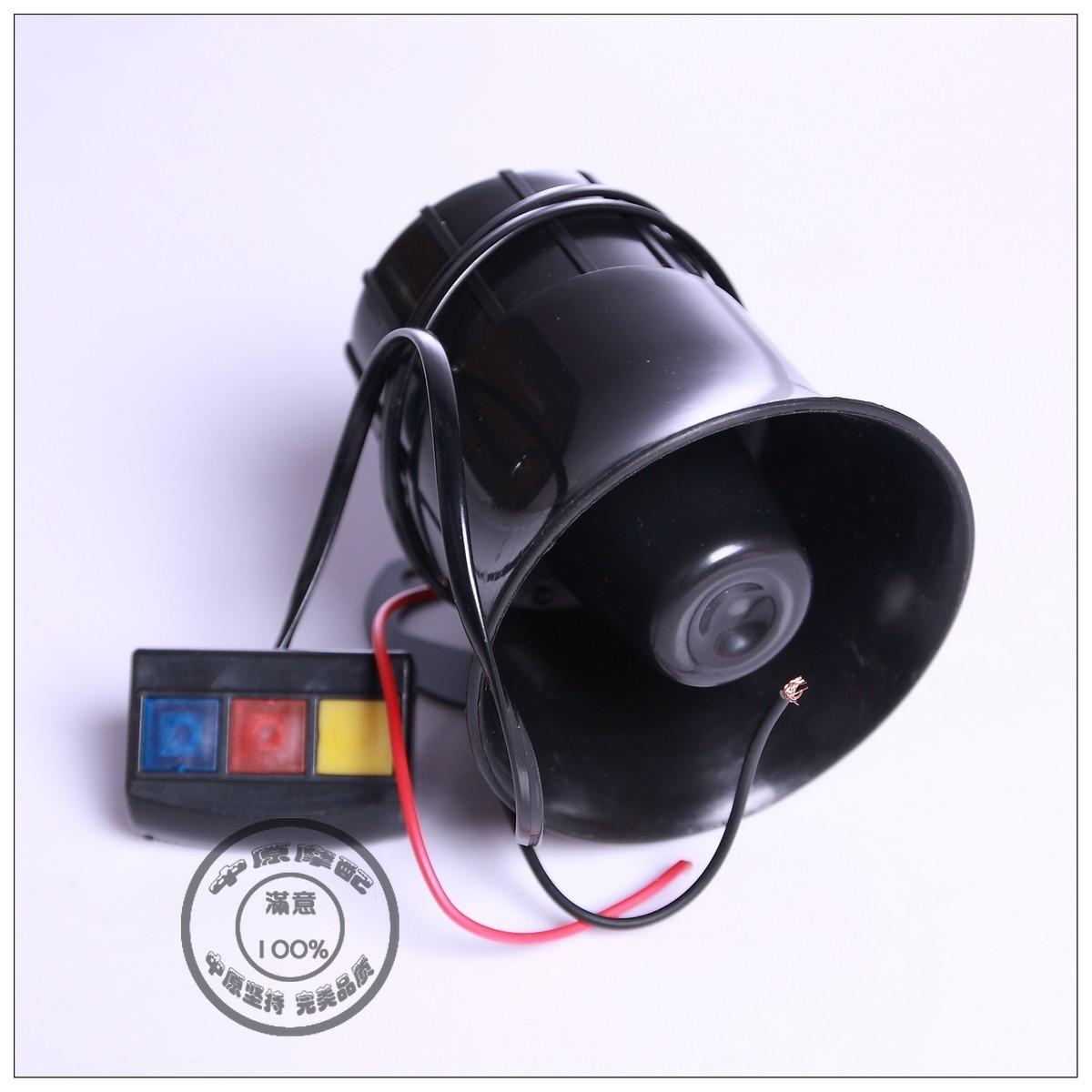 摩托车智能摇控三音喇叭警笛声12v改装喇叭 多音警报声 带视频