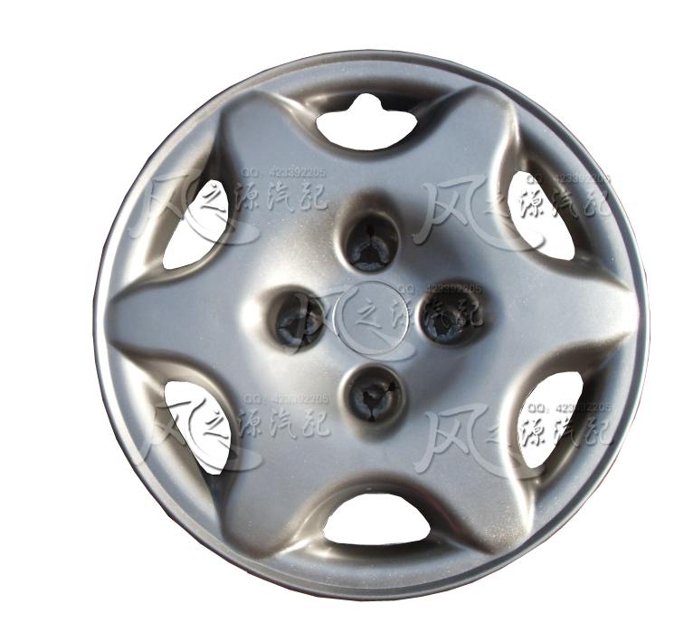 武汉租车信息 > 雪铁龙富康 富康轮毂盖 轮毂盖 轮毂罩 轮盖 轮圈盖