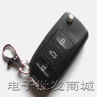 大众桑塔纳2000 铁将军遥控器改装折叠钥匙 帕萨特折叠遥控器