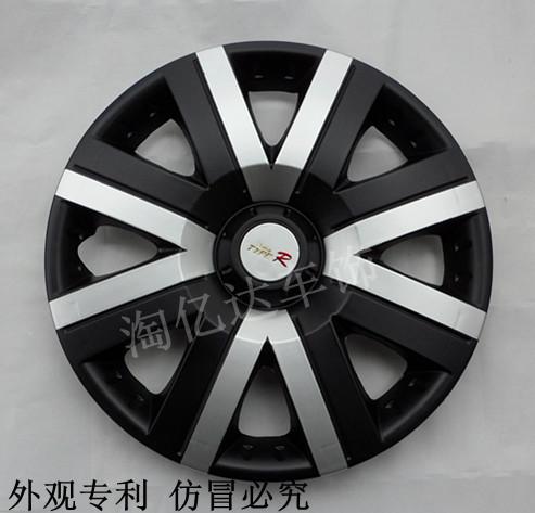 14 15寸黑银通用改装轮毂盖乐风金刚新飞度悦翔捷达炫丽铁轮罩