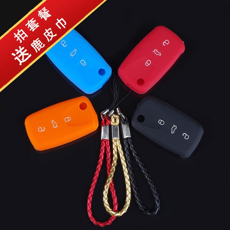 大众钥匙套 途观/新帕萨特/高尔夫polo宝来/朗逸/速腾汽车钥匙包