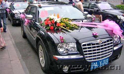 克莱斯勒300c 上海租车 婚车租赁 旅游包车 机场接送