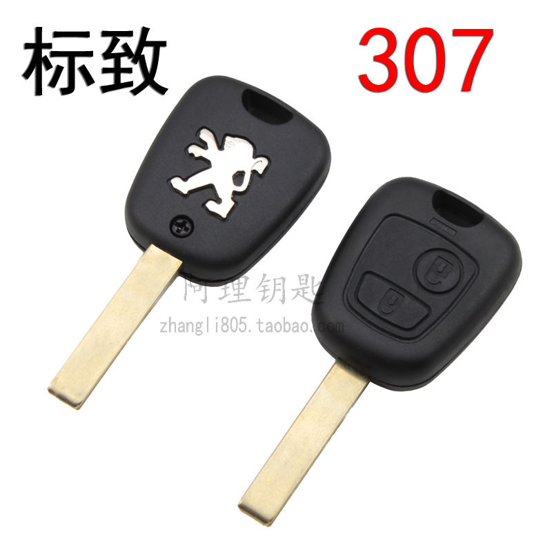 标致307钥匙外壳 标致307遥控钥匙外壳 307直板钥匙 优质 免开齿