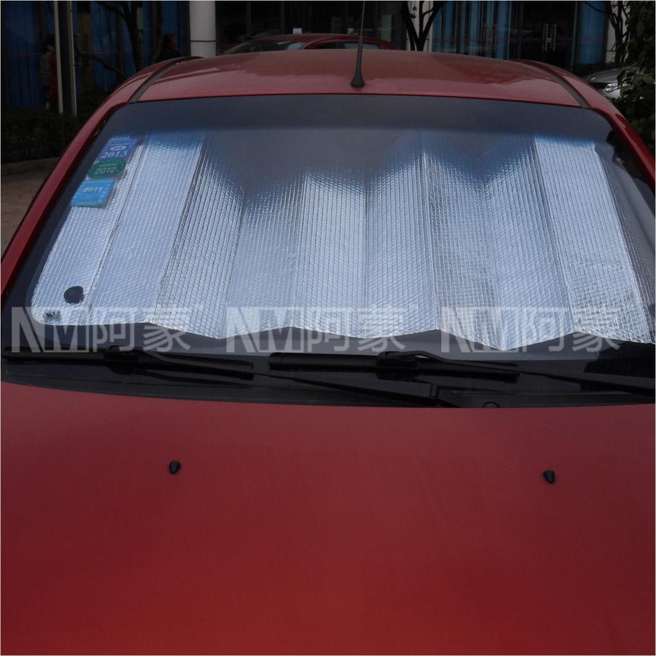 汽车遮阳档 避光垫 铝泊挡风玻璃遮阳板 带吸盘夏季必备用品 阿蒙